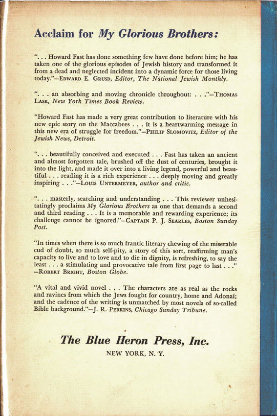 Howard Fast: The Blue Heron Press